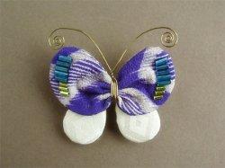 画像2: 和布の蝶々